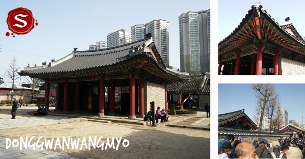 dongmyo shrine.jpg