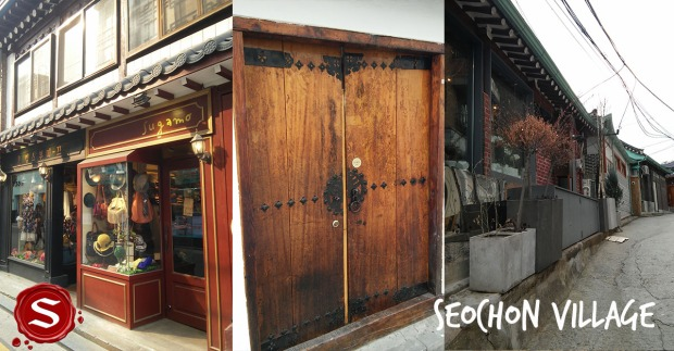 seochon village.jpg