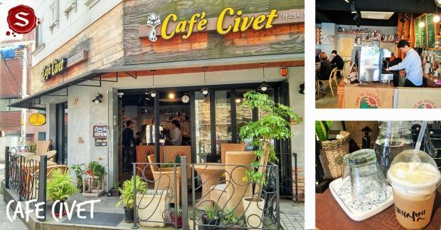 cafe civet