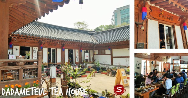 dd tea house.jpg