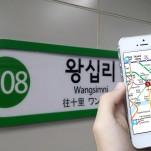 Subway Line 2 (green)