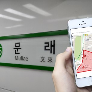 directions to Mullaedong featured spots