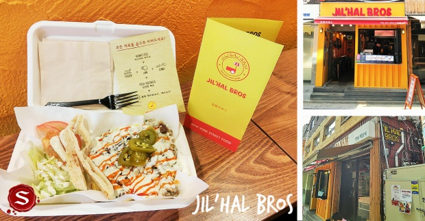 Jil'Hal Bros pic.jpg