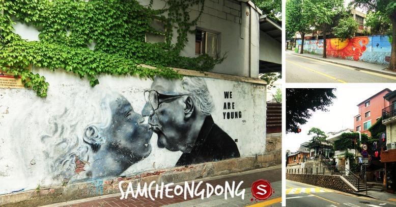 samcheondong